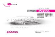 LG XQB60-17S7洗衣机 使用说明书<br />