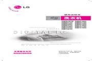 LG XQB60-17SG洗衣机 使用说明书
