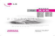 LG XQB60-19SG洗衣机 使用说明书