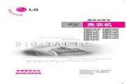 LG XQB70-16SG洗衣机 使用说明书