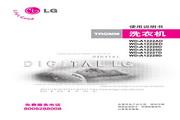 LG WD-A1222AD洗衣机 使用说明书