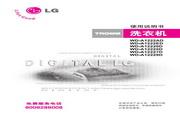 LG WD-A12227D洗衣机 使用说明书