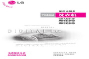 LG WD-A12245D洗衣机 使用说明书