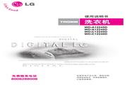 LG WD-C12245D洗衣机 使用说明书