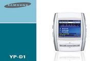 三星 YP-D1 MP3 说明书
