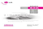 LG WD-N1022AD洗衣机 使用说明书