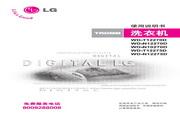 LG WD-T12270D洗衣机 使用说明书