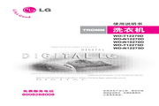 LG WD-N10270D洗衣机 使用说明书