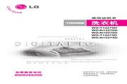 LG WD-T12275D洗衣机 使用说明书