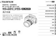 <i>富士</i> S205EXR数码相机 使用<i>说明书</i>