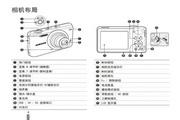 三星 PL81数码相机 使用说明书