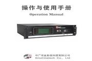 华夏影视EDC1300服务器说明书
