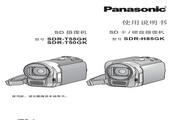 松下 SDR-T50GK数码摄像机 使用说明书