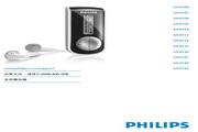 Philips SA4111音频播放器 用户手册
