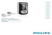 Philips SA4105音频播放器 用户手册