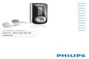 Philips SA4101音频播放器 用户手册