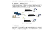 宏电 3G路由器H8921S使用说明书