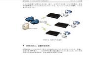 宏电 3G路由器H7930使用说明书