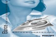 PHILIPS GC3015电烫斗 用户手册