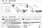 磊科NW339路由器使用说明书