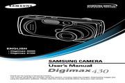 三星Digimax 430数码相机 使用说明书