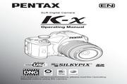 <i>宾得</i> 数码相机K-x型 使用<i>说明书</i>