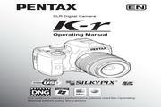 <i>宾得</i> 数码相机K-r型 使用<i>说明书</i>