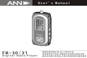 ANN FM-31播放器 说明书