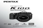 宾得 数码相机K10D型 使用说明书