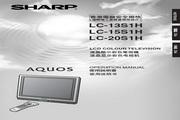 SHARP LC15S1H型液晶电视机 说明书