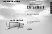 SHARP LC-15B5H彩色电视机 说明书