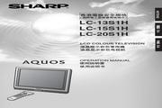 SHARP LC13S1H型液晶电视机 说明书