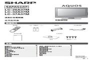 SHARP LC26A37M液晶彩色电视机 使用说明书