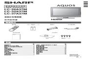 SHARP LC32A37M液晶彩色电视机 使用说明书