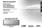 SHARP TU-65GAH彩色电视机 使用说明书.