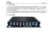 KESV-04A网络视频服务器快速使用手册