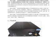 <p>KESV-02BWT无线网络视频服务器快速使用手册</p>
