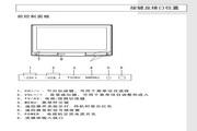 海尔 彩色电视机L29A9-AK 使用说明书