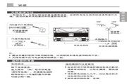 海尔 D34FV6-A彩色电视机 使用说明书