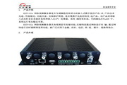 KESV-02A网络视频服务器快速使用手册