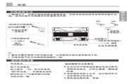 海尔 D29FV6-AK彩色电视机 使用说明书