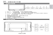 海尔 L37A9-A电视机 使用说明书