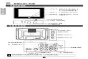 海尔 D29FV60H-F彩视电视机 使用说明书