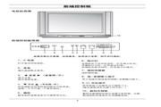 LG RT-29FAB50VE彩色电视机 使用说明书