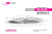 LG WD-T9010洗衣机 使用说明书
