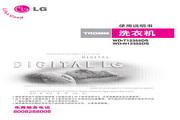 LG WD-N12355DS洗衣机 使用说明书