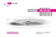 LG WD-T1017洗衣机 使用说明书