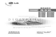 LG WD-N12225D洗衣机 使用说明书