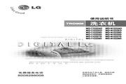 LG WD-N12229D洗衣机 使用说明书