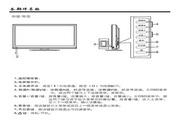 厦华 数字液晶电视LE-446KQ68DKC 使用说明书